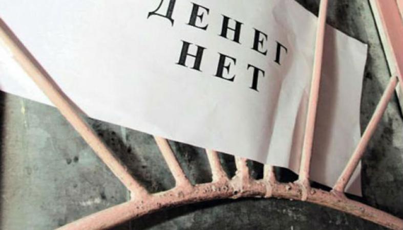 Чувашии долги по зарплате составили 103,4 млн рублей перед.