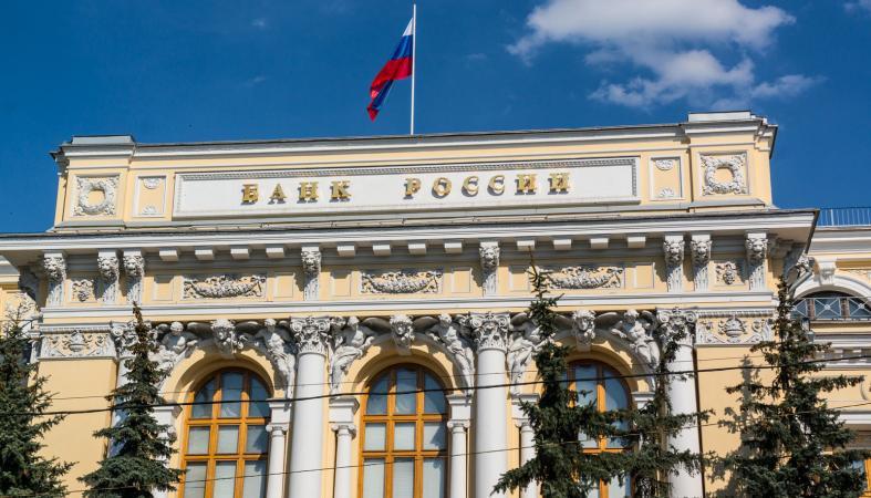 Банк РФ сохранил главную ставку науровне 7,5% годовых
