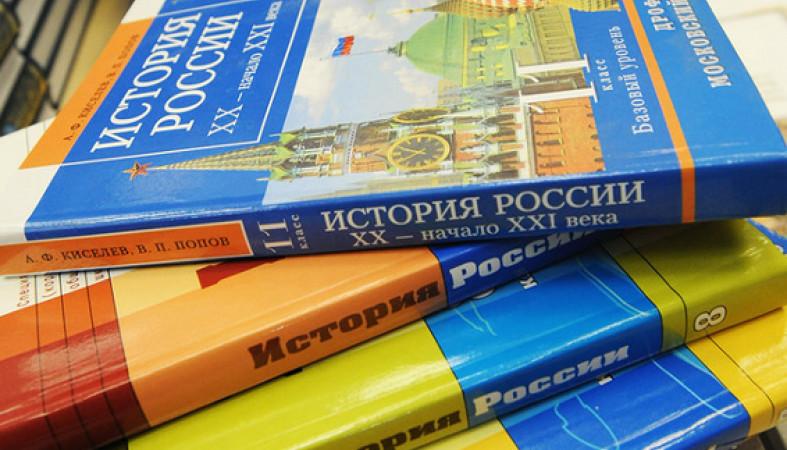 Учебник истории, возмутивший сенаторов формулировками о вхождении Крыма в состав РФ, отправили на экспертизу