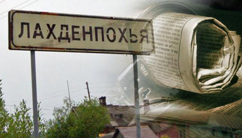 Прокуратуру просят проверить легитимность руководителя газеты «Призыв»