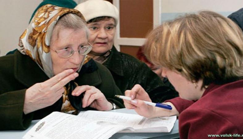 Информацию ольготах граждан России хотят записать набанковские карты