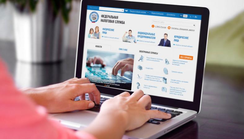 Онлайн регистрация ооо банк регистрация доставка ооо