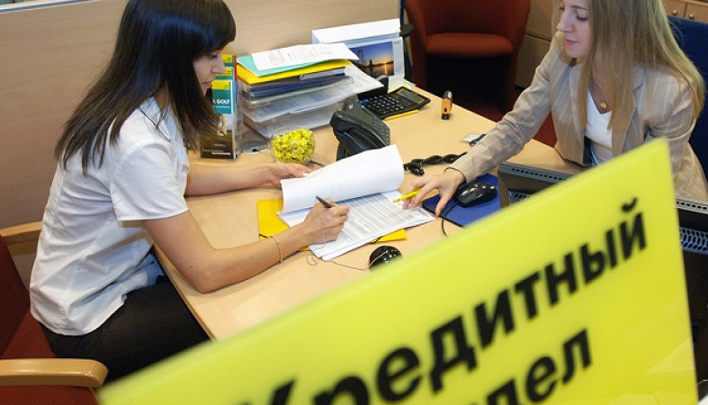 Получить кредит наличными в петрозаводске кредит как можно взять в бийске на