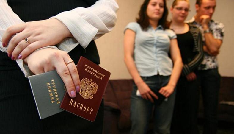 ВТульской области выросло число официально нигде неработающих
