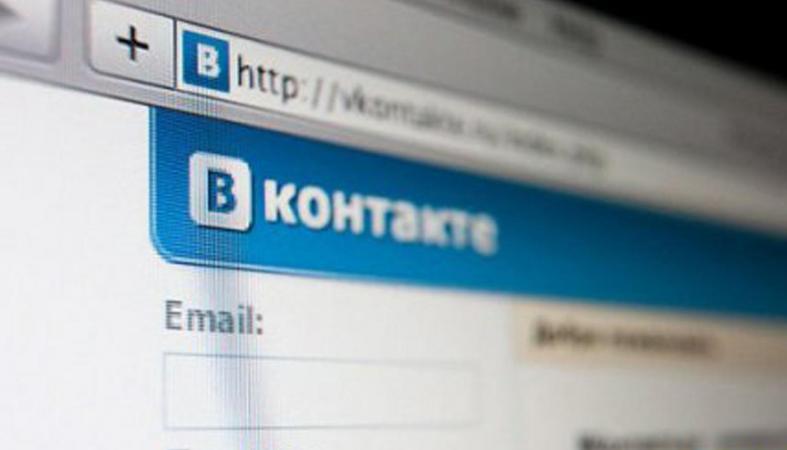 Роскомндазор: 'ВКонтакте' станет легальным ресурсом через год-полтора