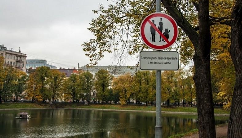 Белгородцы могут стать участниками онлайн-чтений «Мастер иМаргарита. Ятам был»