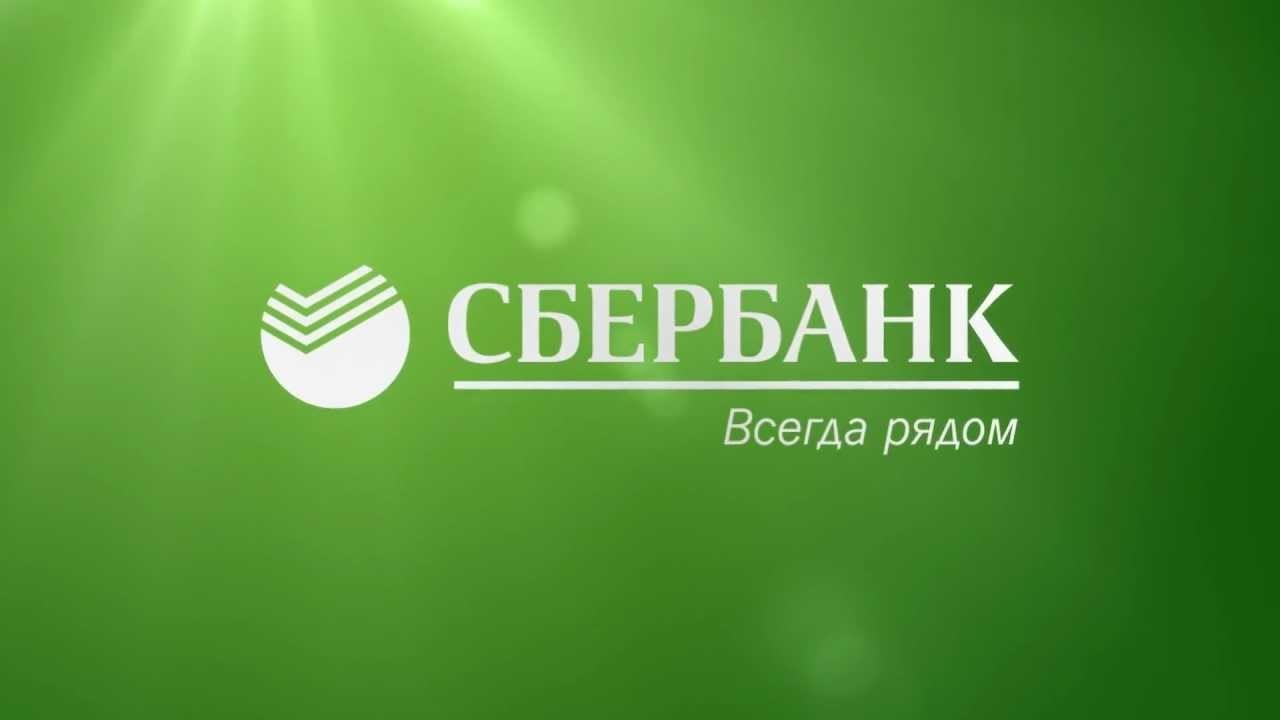 Сберегательный банк перестал принимать пятитысячные купюры вбанкоматах