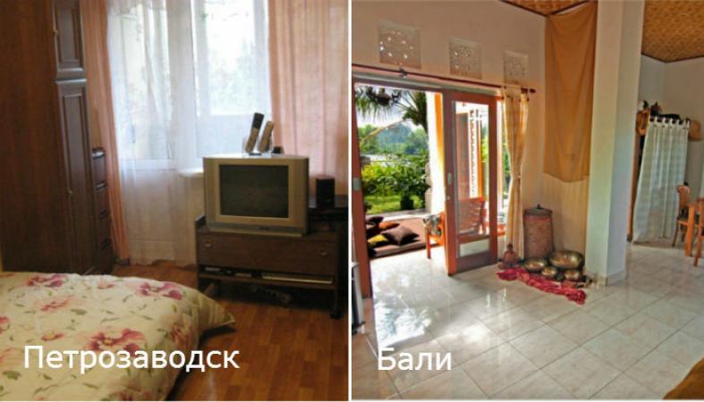 Однушка в Петрозаводске или дом в Австралии? Что можно снять в разных странах за 15 тысяч