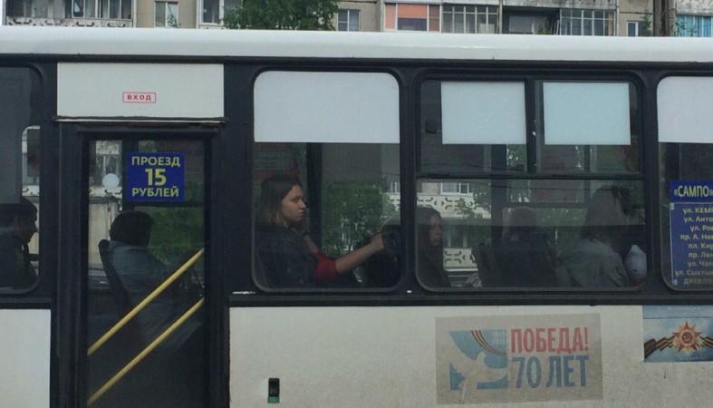 Мэрия Петрозаводска нарушает закон, закрывая маршрут №26