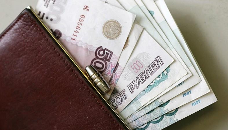 В Российской Федерации снизили прожиточный минимум