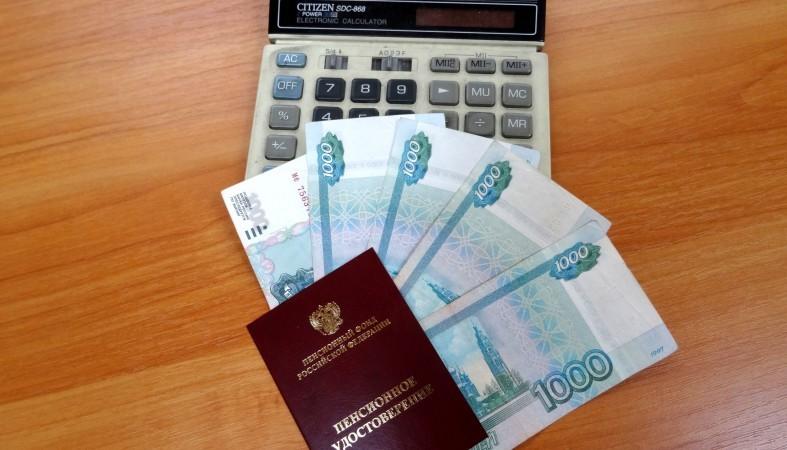 Российская Федерация перейдет наединый порядок индексации социальных выплат