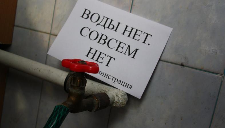 Из-за одной собственницы в Петрозаводске могут отключить от воды многоквартирный дом