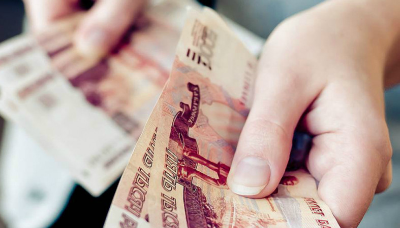 быстрые деньги на карту онлайн заявка с плохой кредитной