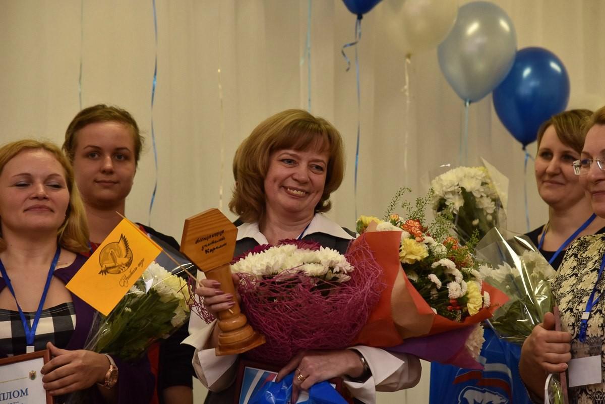 Чепецкий педагог стала лауреатом Всероссийского конкурса «Учитель года»