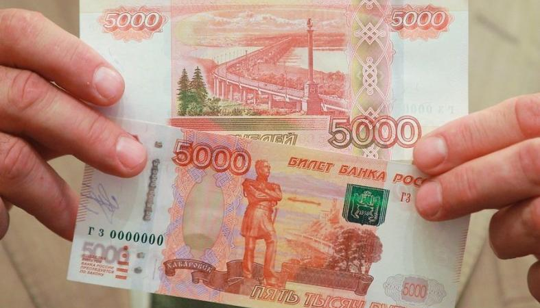 Полиция сообщает о фальшивых деньгах в городе