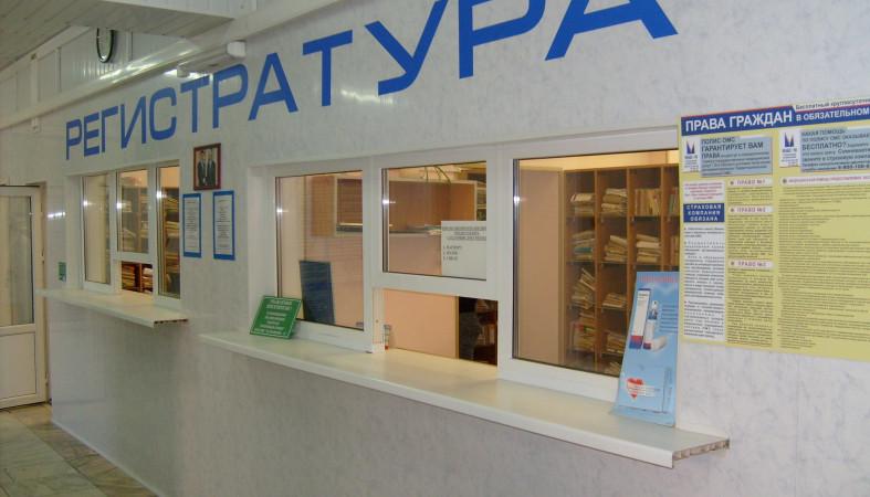 ВЦИОМ изучил доверие граждан России к медиками