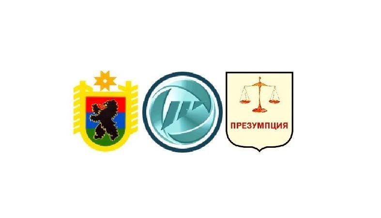 петрозаводск бесплатные юридические консультации