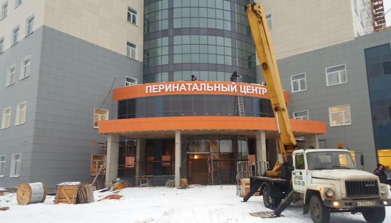 Услуги отделочные работы петрозаводск подать объявление в местный спрос