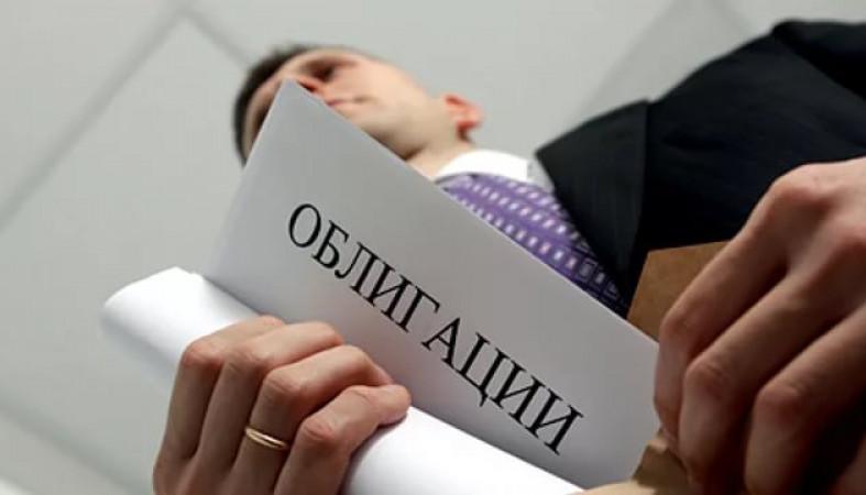 Министр финансов назвал дату начала продаж ОФЗ для населения
