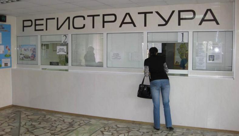 Электронная регистратура детской поликлиники 4 чебоксары