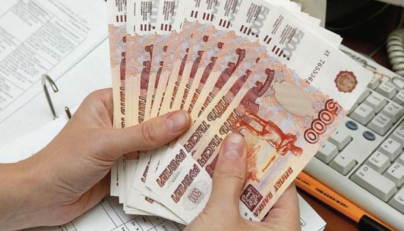 Бинбанк снизил ставки покредитам малому исреднему бизнесу