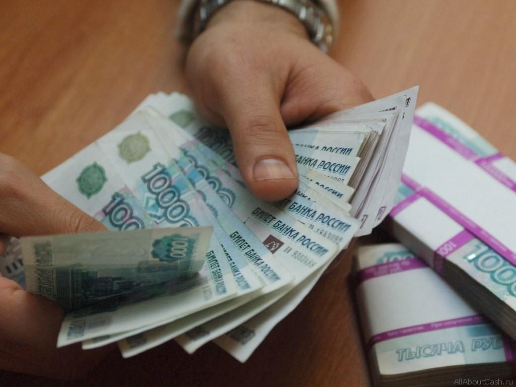 деньги в долг петрозаводск