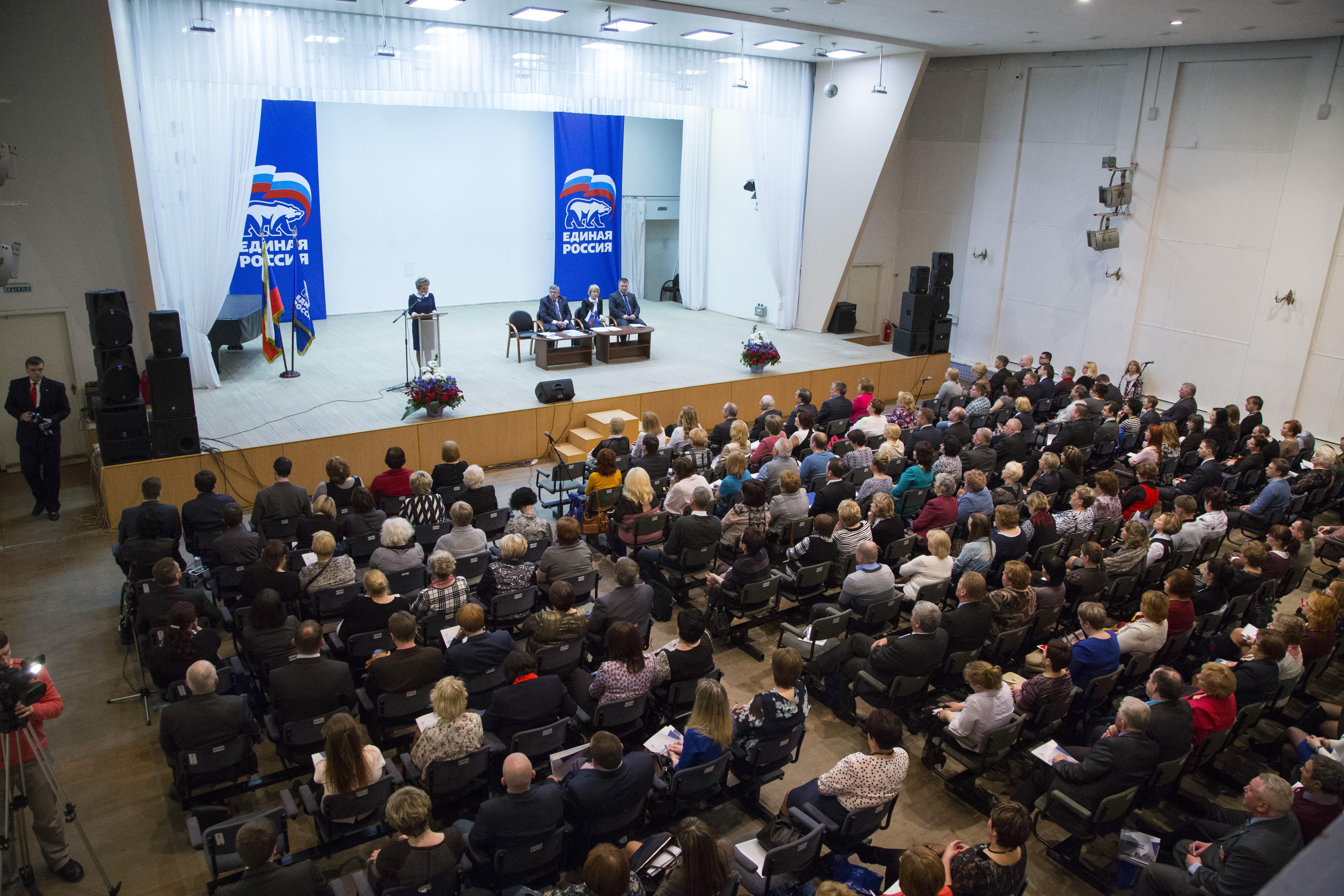Предвыборная программа будет  программой работы для всех членов «Единой России»— Олег Грищенко