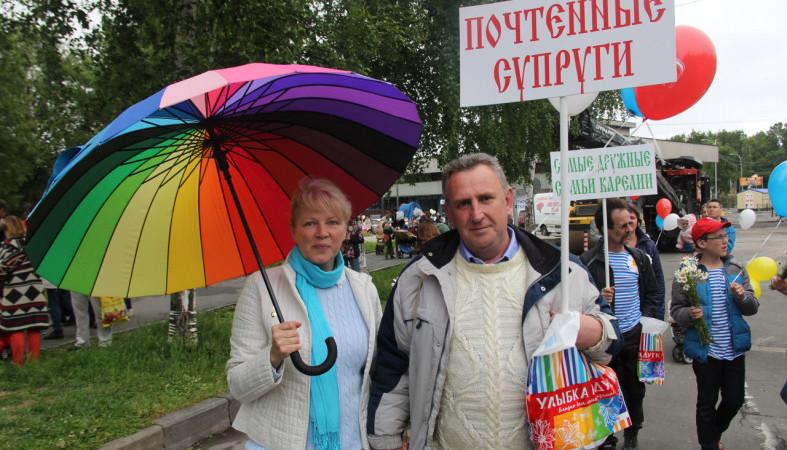 Парад семьи в честь Дня любви и верности пройдет в Петрозаводске ... db063400353