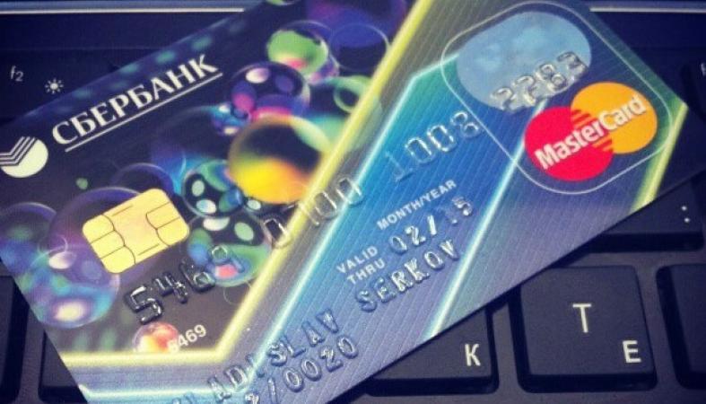 банк ренессанс кредит нижний новгород официальный сайт личный кабинет