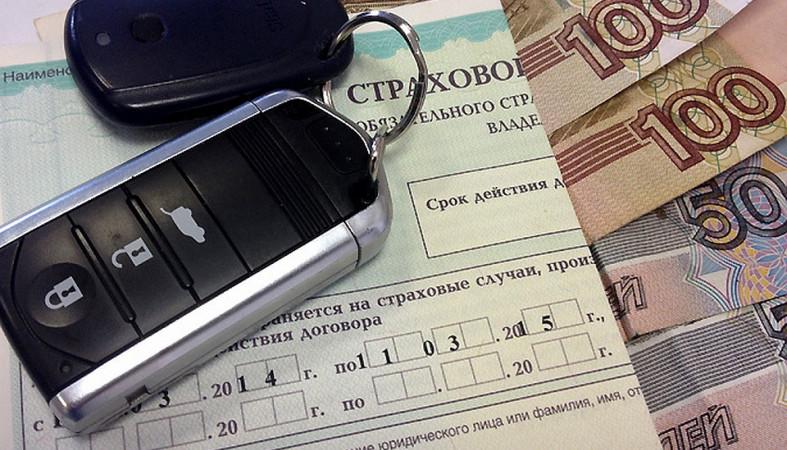29октября вступили всилу поправки взакон обОСАГО