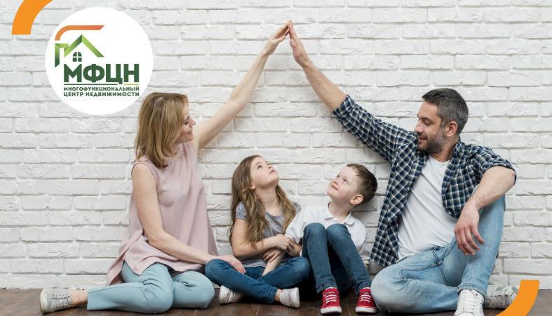 Услуги ипотечного брокера. Мы оказываем профессиональную помощь в получении ипотеки на покупку (либо под залог): квартиры, загородного дома.