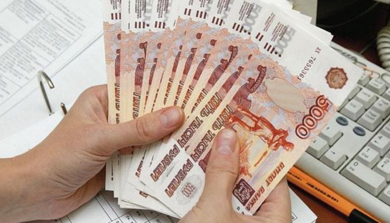 Подать заявку в банк открытие на кредит