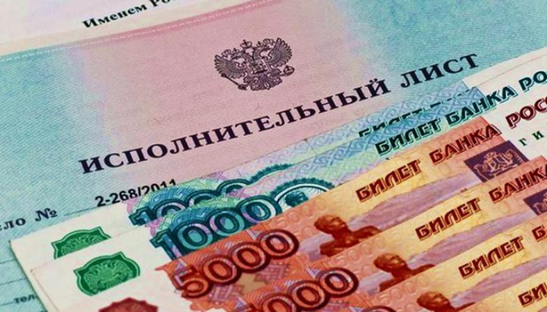 300 тысяч российских должников лишатся права садиться за руль