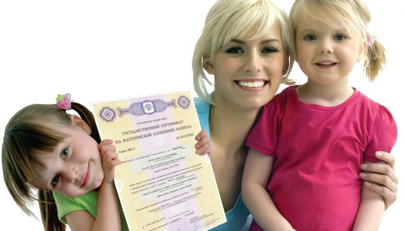 ПФР поведал очисле выданных сертификатов наматкапитал