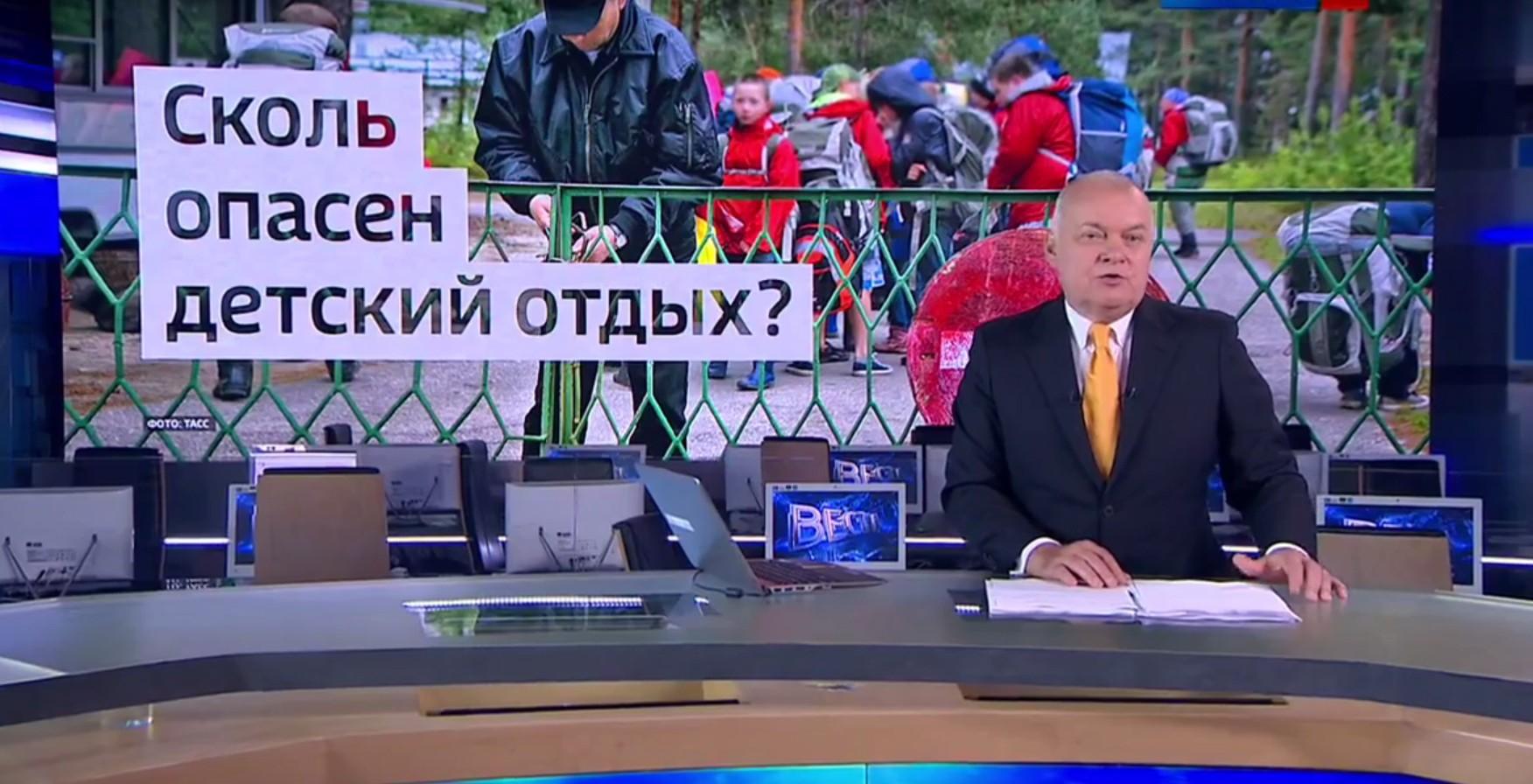Целка україке відео 7 фотография