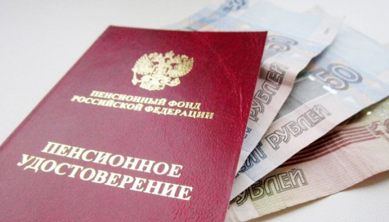 Руководство РФс1апреля проиндексирует пенсии на50 руб.