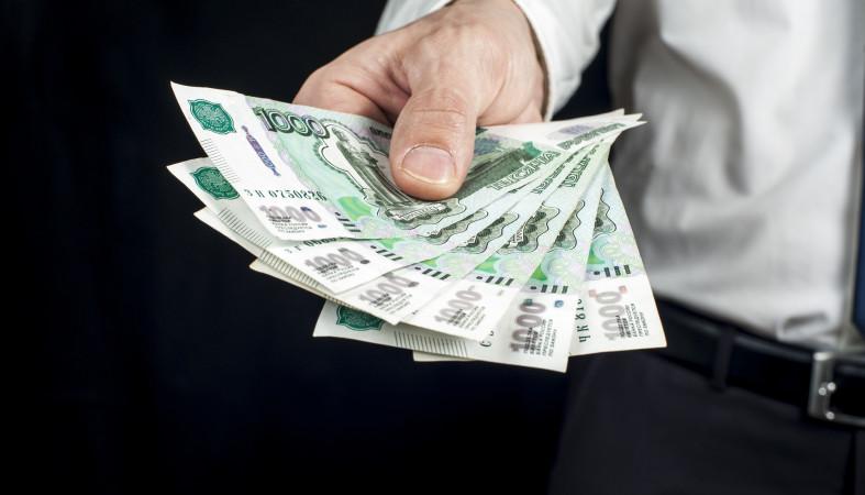 деньги в кредит в банке открытиепоиск организации по инн бесплатно онлайн