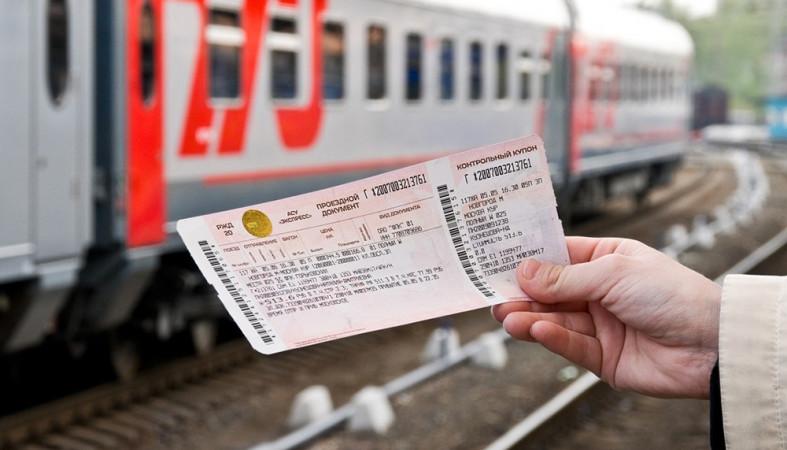 Пассажиры РЖД смогут покупать билеты напоезда за90 суток доотправления