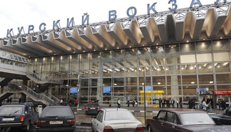 Прием макулатуры в районе курского вокзала г.москвы пункты приема макулатуры от населения в спб адреса