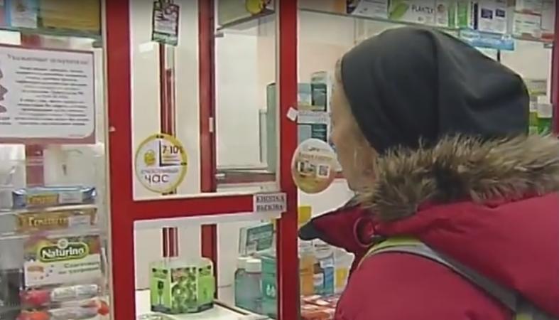 Важное лекарство исчезло из аптек Петрозаводска (видео)