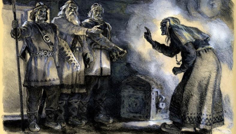 Русские старухи с юношами