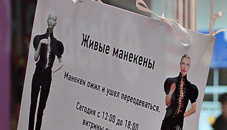 smotret-kak-pereodevayutsya-manekeni-video-vzyala-dva-chlena-v-rot