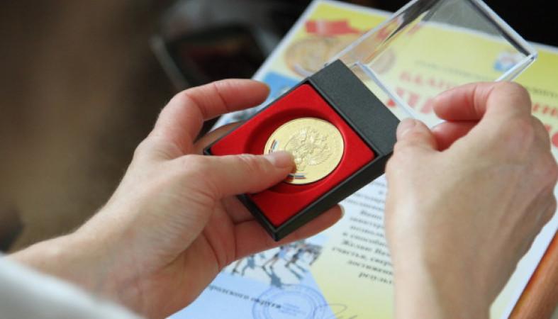 ВИжевске 219 человек выпускаются изшкол с«золотой» наградой