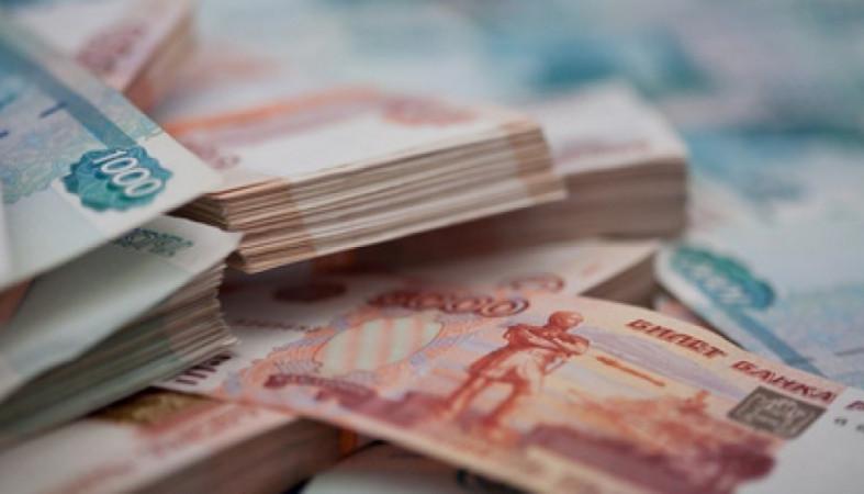россельхозбанк владимир официальный сайт кредиты как получить кредитную карту сбербанка моментум