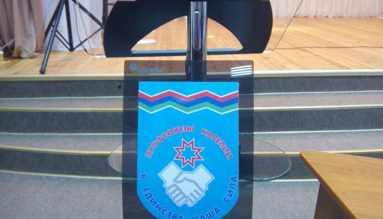 Сегодня профсоюзы Карелии выберут нового председателя