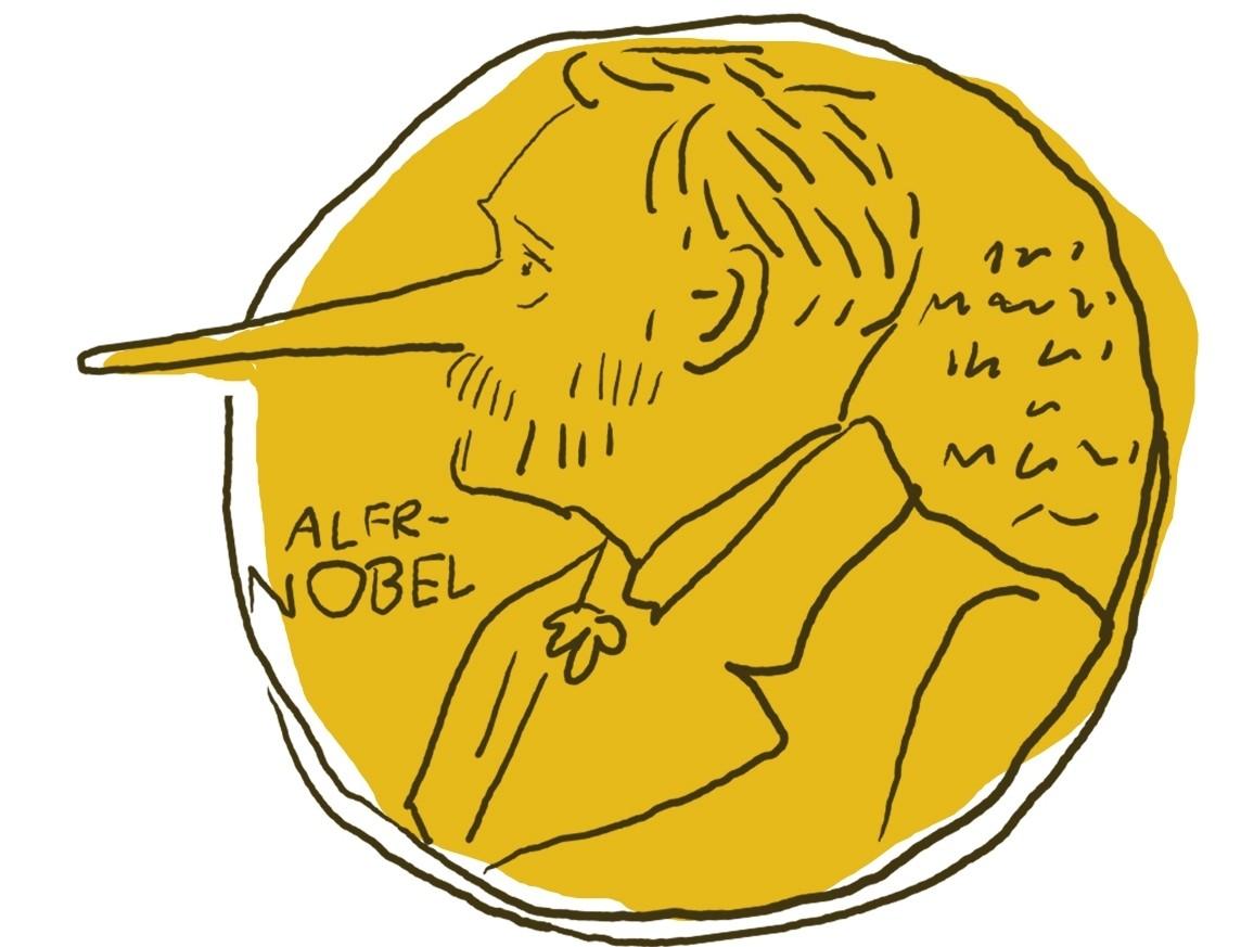 ВСША прошла церемония вручения Шнобелевской премии