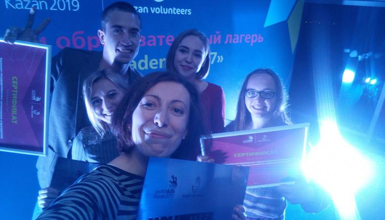 ВПятигорске откроется ресурсный центр понабору волонтеров WorldSkills