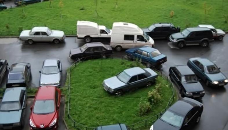 Снял на парковке онлайн