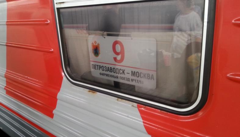 ИзНовосибирска можно будет уехать за100 руб.