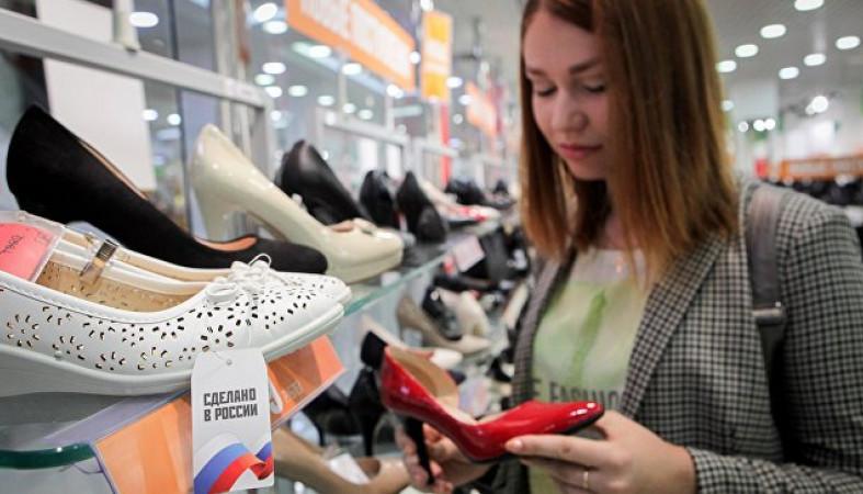 Эксперимент помаркировке обуви в РФ начнется 1июня